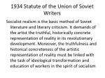 1934 statute of the union of soviet writers