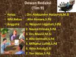 dewan redaksi tim 9