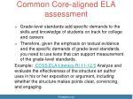 common core aligned ela assessment1