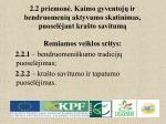 2 2 priemon kaimo gyventoj ir bendruomeni aktyvumo skatinimas puosel jant kra to savitum