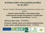 kvietimas teikti vietos projekt parai kas nr 02 xiv