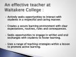 an effective teacher at waitakere college2
