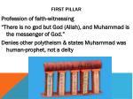 first pillar