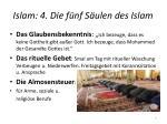 islam 4 die f nf s ulen des islam