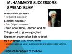 muhammad s successors spread islam