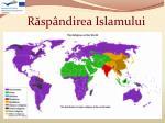 r sp ndirea islamului