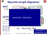 bipartite graph alignment2