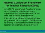national curriculum framework for teacher education 2009