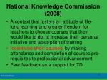 national knowledge commission 2008