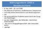 w hrungsreform 1948 in westdeutschland4