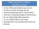 w hrungsreform 1948 in westdeutschland7