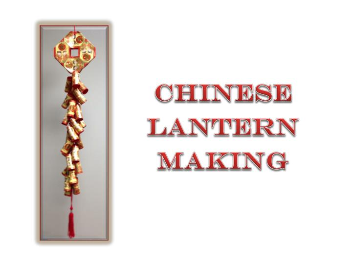 chinese lantern making n.