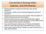 connections among islam judaism and christianity
