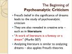 the beginning of psychoanalytic criticism