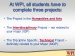 at wpi all students have to complete three projects