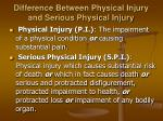 difference between physical injury and serious physical injury
