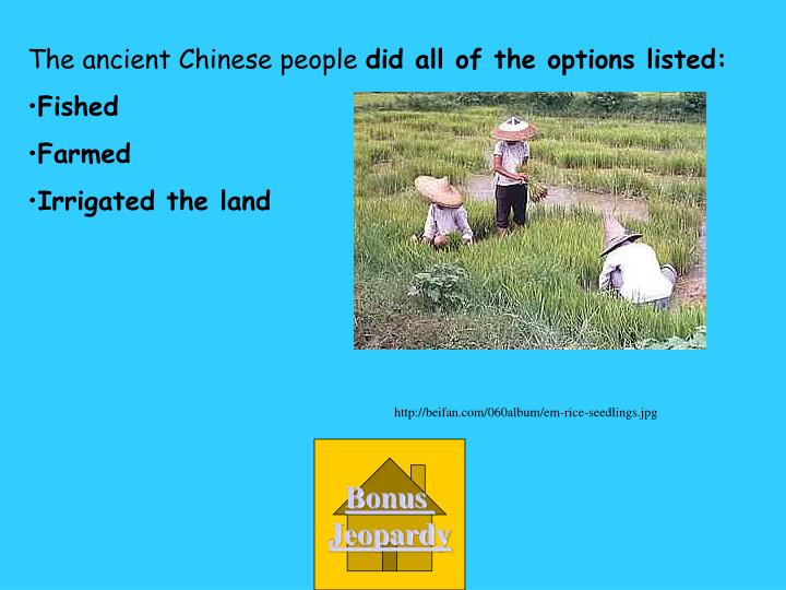 The ancient Chinese people