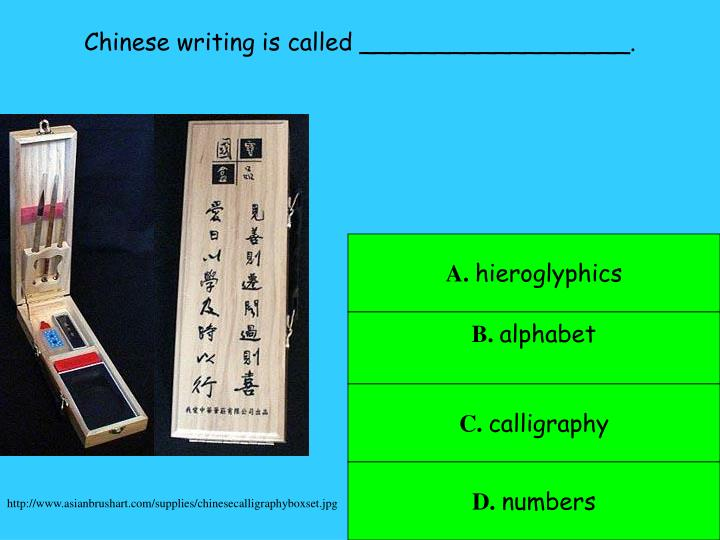 Chinese writing is called __________________.