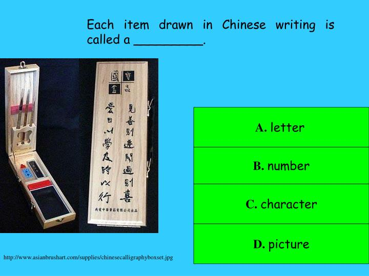 Each item drawn in Chinese writing is called a _________.