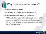 why compare performance