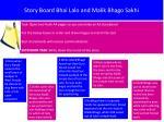 story board bhai lalo and malik bhago sakhi