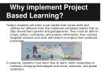 why implement project based learning