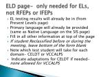 eld page only needed for els not rfeps or ifeps