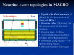 neutrino event topologies in macro