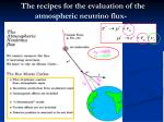 the recipes for the evaluation of the atmospheric neutrino flux
