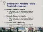 dimension of attitudes toward tourism development