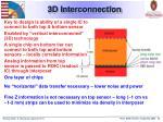 3d interconnection
