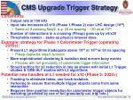 cms upgrade trigger strategy