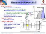 electron photon hlt