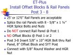 et plus install offset blocks rail panels post 3 8