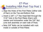 et plus installing hba post top post 1