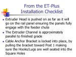 from the et plus installation checklist