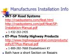 manufactures installation info