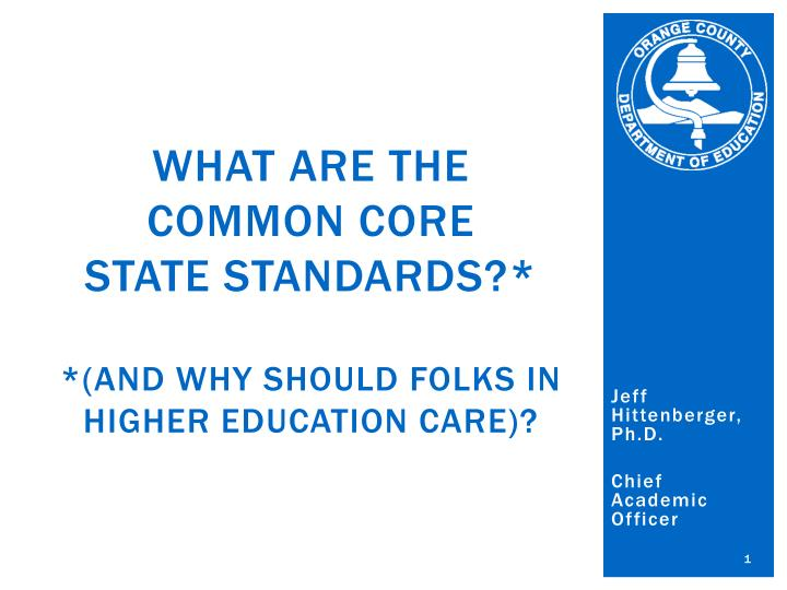 what are the common core state standards and why should folks in higher education care n.