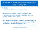 what will they mean for students and teachers1