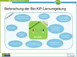 beforschung der bio kip lernumgebung1