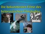 die bekanntesten filme des belorussischen filmstudios