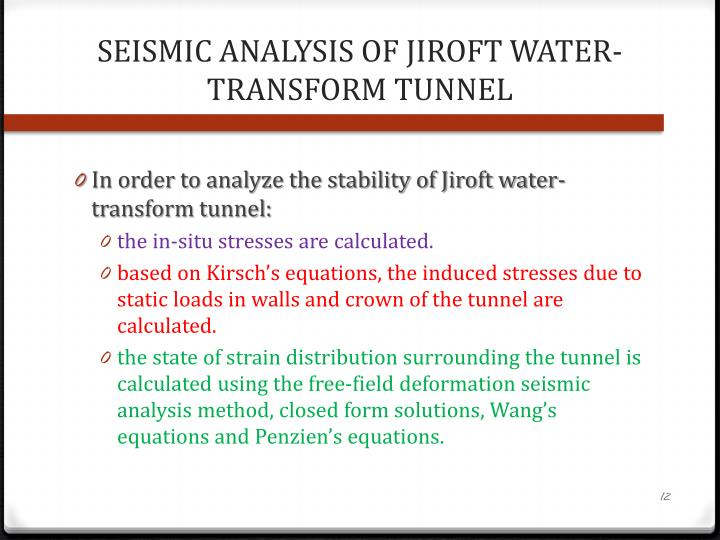 an analysis of the water is This is just a preview the entire section has 387 words click below to download the full study guide for a long walk to water.