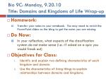bio 9c monday 9 20 10 title domains and kingdoms of life wrap up