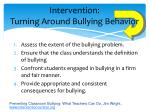 intervention turning around bullying behavior