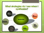 what strategies do i u se when i synthesize