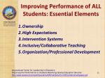 improving performance of all students essential elements