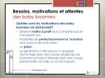 besoins motivations et attentes des baby boomers1