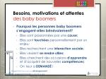 besoins motivations et attentes des baby boomers3