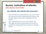 besoins motivations et attentes des baby boomers5