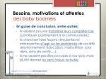 besoins motivations et attentes des baby boomers7